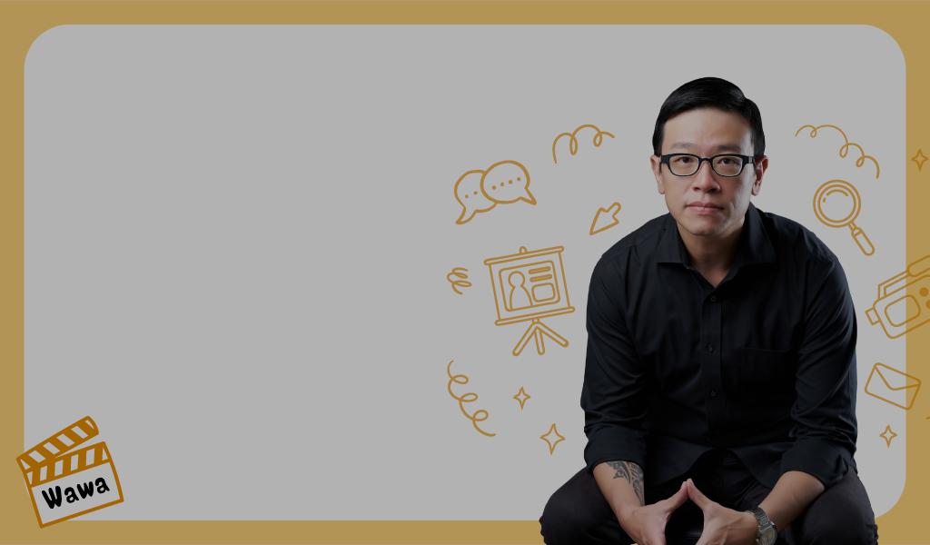 Wawa 老師廣告提案訓練課